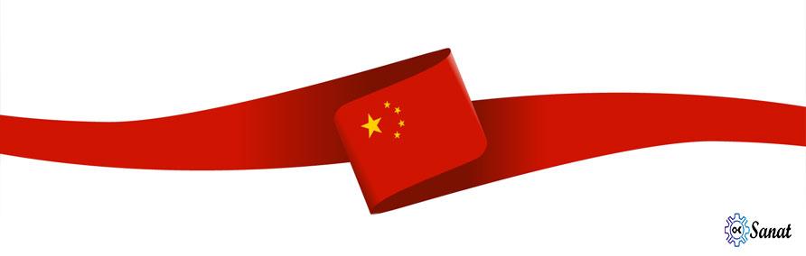 اقتصاد چین، اژدهای غول پیکر