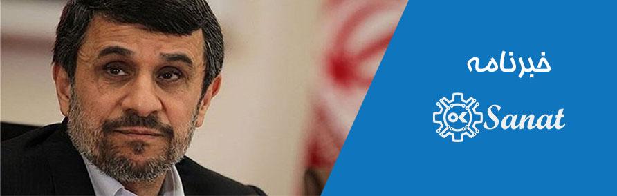 محمود احمدی نژاد در مصاحبه با رادیو فردا
